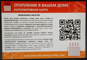 IMG_20200915_154530