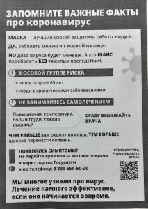 20201012_130109 (1)