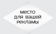 Лайн-Косметика